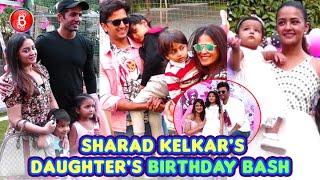 Riteish-Genelia, Jay-Mahhi, Surveen Chawla Attend Sharad Kelkar's Daughter's Grand Birthday Bash