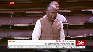Dr. Ashok Bajpai during consideration on FS, CI & Tech affecting NS (Regulation) Bill, 2018