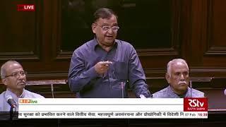 Shri Mahesh Poddar during consideration on FS, CI & Tech affecting NS (Regulation) Bill, 2018