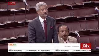 Shri S. Jaishankar's statement on Coronavirus outbreak in China & steps taken by India in RS