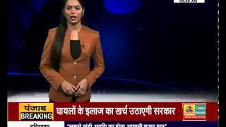 MUMBAI : 'शाहीन बाग' की तर्ज पर मुंबई में प्रदर्शन, कई महिलाओं के खिलाफ दर्ज की FIR