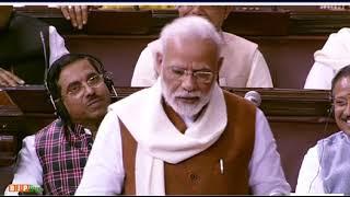 कर्तव्य में ही सारे अधिकारों का सार है, ये ख़ुद गांधी जी कह गये हैं : पीएम मोदी #PMinRajyaSabha