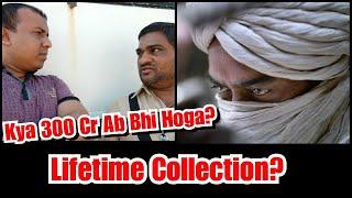 Tanhaji Ka Lifetime Ab Yahaan Se Kya 300 Cr Hoga? Ashok Sir Reaction
