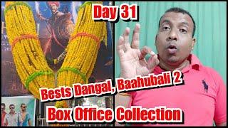 Tanhaji Box Office Collection Till Day 31, Beats Dangal And Baahubali 2 Records