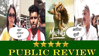 Malang Public Review | First Day First Show |Anil Kapoor | Disha Patani | Aditya Roy Kapoor