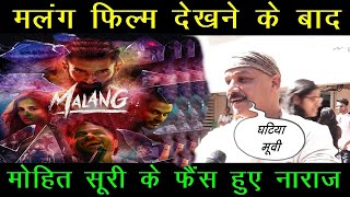 Mohit Suri Fans Angry Reaction On After Watching Malang Movie | Public Review | First Day