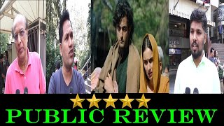 Shikara Public Review | First Day First Show | News Remind