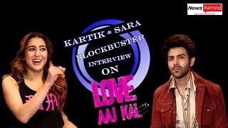 Kartik Aryaan & Sara Ali Khan Talk About Film Love Aajkal 2   News Remind