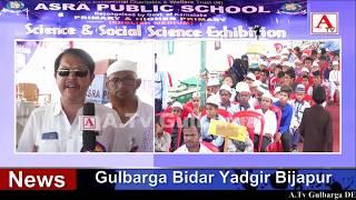 ASRA Public School Mein Science & Social Science Exhibition Ke ineqaad Par Mubarakbad