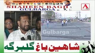 Gulbarga Ke Shaheen Bagh Ko Kamiyab Banane Alhaj ilyas Seth Ki Khawateen Se Appeal