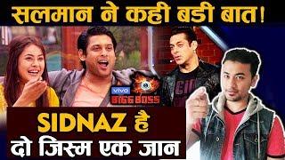 Bigg Boss 13 | Salman Khan Says BIG Thing On Sidharth And Shehnaz; Here's What | BB 13 Latest Video
