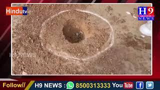 అక్కన్నపేట లో ఏకే 47 తో కాల్పులు జరిపి పరారైన నిందితుడు