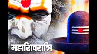 mahashivratri 2020 || Baba Hansraj Raghuvanshi || Mera Bhola He Bhandari  Live ||