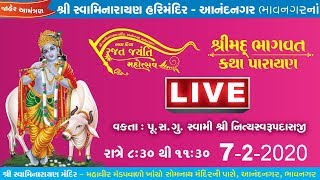LIVE : ShreeMad Bhagvat Katha Day 7 Night @ Aanand Nagar Bhavnagar-90 99 99 96 48