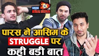 Bigg Boss 13 | Paras Chhabra Says BIG THING On Asim Riaz's Struggle | BB 13 Video
