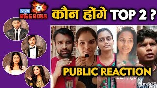 TOP 2 Contestants Of Bigg Boss 13 | PUBLIC REACTION | Asim, Sidharth, Shehnaz, Paras, Rashmi, Aarti