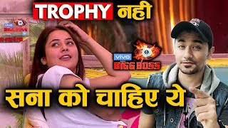 Bigg Boss 13 | Shehnaz Gill WANTS Bigg Boss House Instead Of Trophy | BB 13 Video