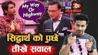 Bigg Boss 13   Sidharth Shukla GRILLED By Rajat Sharma In Adalat   BB 13 Video