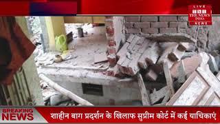 Blast in Patna // पटना में बड़ा विस्फोट, सात लोग घायल, दो गंभीर