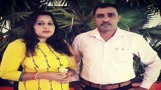 BJP महिला नेता को गोली मारी  ,हंस-हंसकर व्हाट्सएप पर कर रही थी THE NEWS INDIA