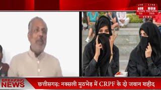 बुर्का पहनने वाली मुस्लिम महिलाएं सूपनखा की रिश्तेदार होती है THE NEWS INDIA