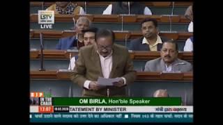 Cabinet Minister Harsh Vardhan's statement on Coronavirus outbreak in China & steps taken by India