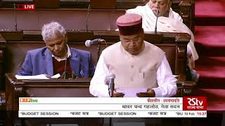 Shri Thawarchand Gehlot on Hon. Supreme Court's decision on the reservation in jobs and promotions