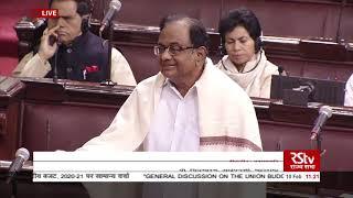 P Chidambaram's Remarks | Discussion on Union Budget 2020-21 in Rajya Sabha