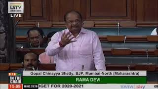 Shri Gopal Chinayya Shetty during general discussion on the Union Budget for 2020-21in Lok Sabha