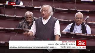 Budget Session 2020 | Jairam Ramesh's Remarks | Discussion on Union Budget 2020-21 in Rajya Sabha