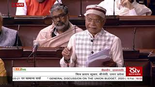 Shri Shiv Pratap Shukla  during general discussion on the Union Budget for 2020-21in Rajya Sabha