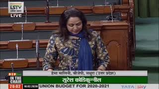 Smt. Hema Malini during general discussion on the Union Budget for 2020-21in Lok Sabha