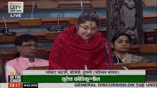 Smt. Locket Chatterjee during general discussion on the Union Budget for 2020-21in Lok Sabha