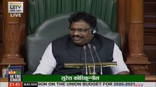 Dr. Subhas Sarkar during general discussion on the Union Budget for 2020-21in Lok Sabha: 10.02.2020