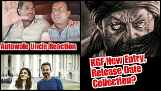 Ashok Sir Reaction On KGF Chapter 2 New Entry, Release Date And Collection Expectations?
