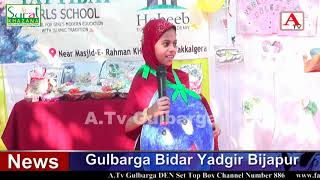 Taiyabat islamic School Gulbarga Mein Vegetable Day Ka ineqaad Kiya Gaya A.Tv News 10-2-2020