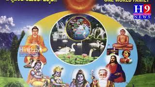 సిద్దిపేటలో 84 వ త్రిమూర్తి శివజయంతి మహోత్సవాలు