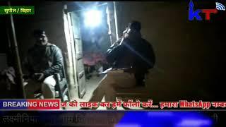 Breaking : विवाहिता युवती की संदेहास्पद मौत से इलाके में सनसनी