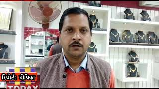 7 FEB N 1 हमीरपुर के विकास ठाकुर ने देश में मनवाया लोहा