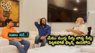 Naga Shaurya Interview With Nandini Reddy And Raghavendra Rao About Ashwathama
