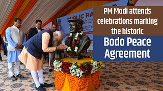 PM Modi attends celebrations marking the historic Bodo Peace Agreement at Kokrajhar in Assam | PMO