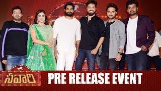 Savaari Movie Pre Release Event | Nandu | Priyanka Sharma | Bhavani HD Movies