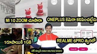 TechNews in telugu 562:Realme 6pro,darkmode,wifi dabba,redmi 9,oneplus indisplay camera phone