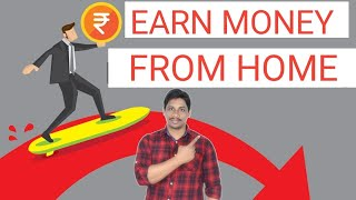 Earn Money From Home Telugu |TimesPoints