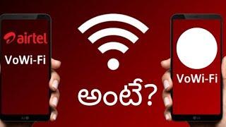 What is wifi calling telugu