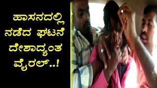 ಹಾಸನದಲ್ಲಿ ನಡೆದ ಘಟನೆ ದೇಶಾದ್ಯಂತ ವೈರಲ್    Hassan car marriage video goes viral
