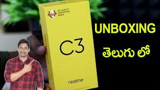 Realme c3 Unboxing telugu