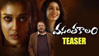 Vasantha Kalam Movie Teaser   2020 Telugu Movie Teasers   Nayanthara   Bhoomika