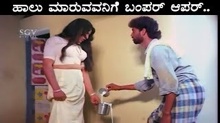 Kannada Movie Super Scene || Latest Kannada comedy Videos || Kannada Comedy 2020