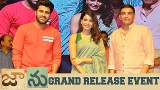 Jaanu Movie Grand Release Event | Samantha | Sharwanand | Prem Kumar | Dil Raju